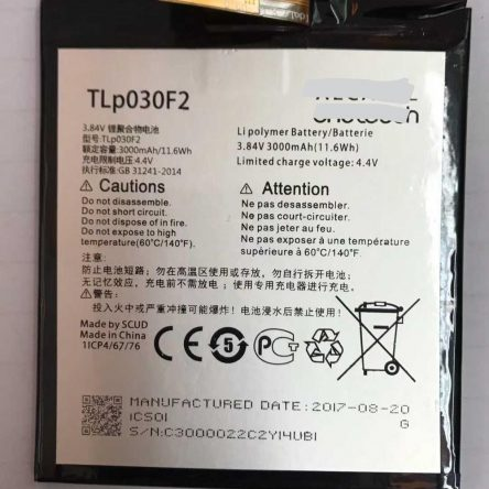Battery for BlackBerry DTEK60 (TLP030F2)